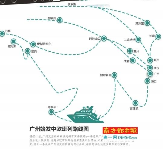 广州开通中欧班列催生国际铁路经济产业区