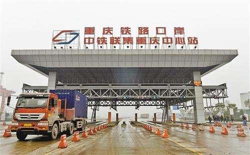 中铁联集全路18个铁路集装箱中心站 中铁集装箱跟踪查询